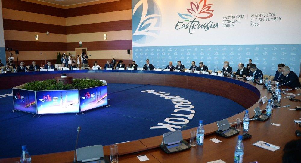 Sessión del Foro Económico Oriental