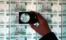 Los rublos rusos