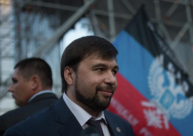 Denís Pushilin, portavoz del parlamento de la República Popular de Donetsk
