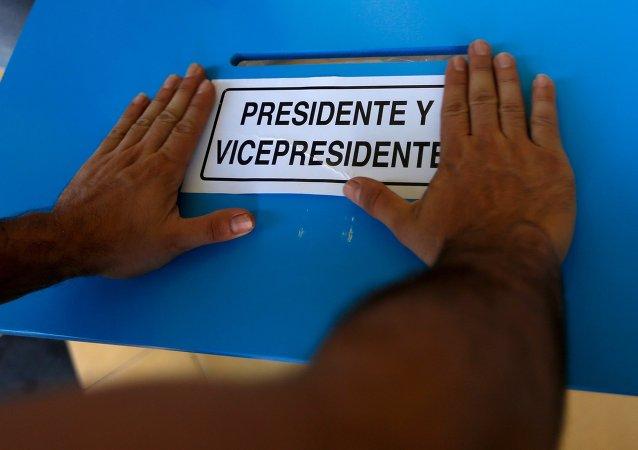 Elecciones generales en Guatemala