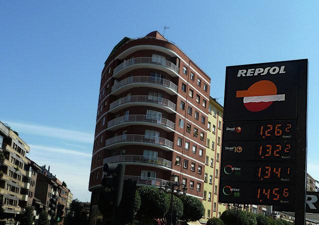 Logo de Repsol en Oviedo