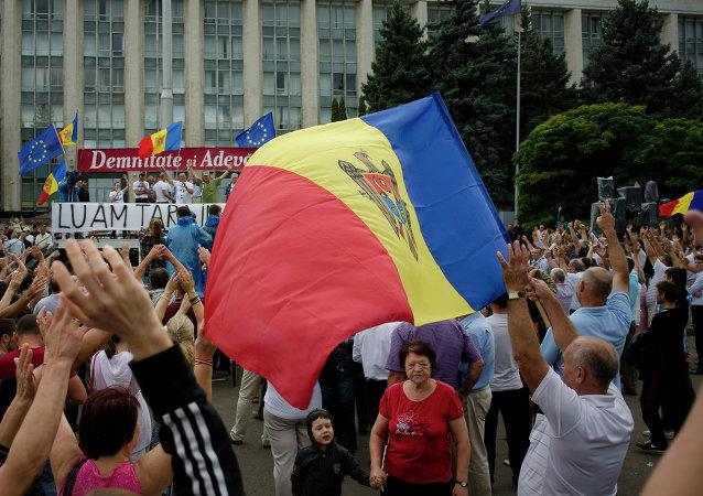 Protestas en Chisinau, el 6 de septiembre, 2015
