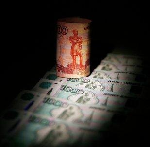 Fuga de capitales de Rusia baja casi 9 veces