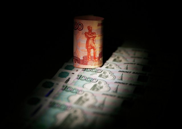 Billetes del rublo ruso