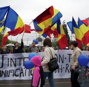 Protestas en Chisináu