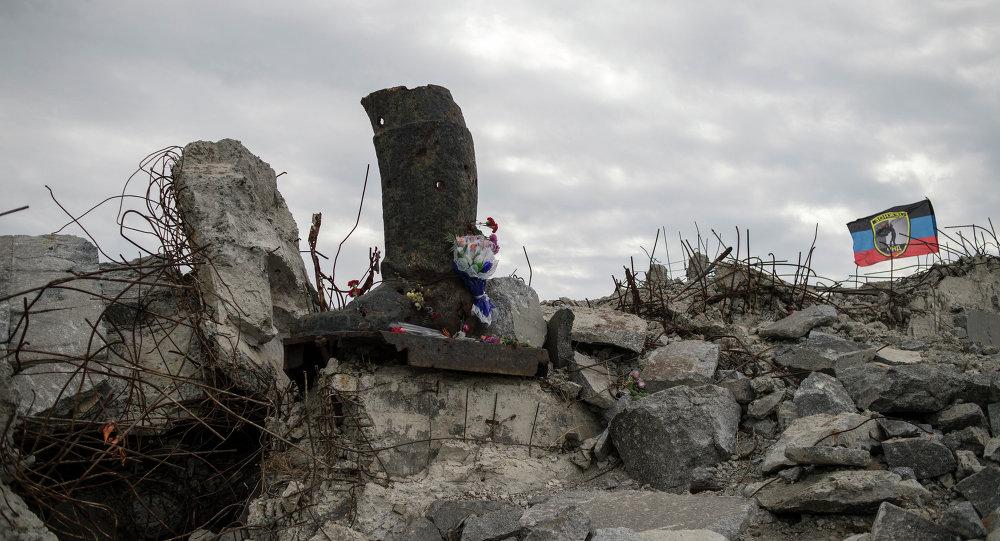Bandera de la RPD cerca del monumento de Saur Moguila en Donetsk, Ucrania (archivo)