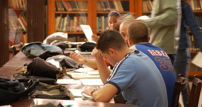 Estudiantes de la Universidad de La Habana