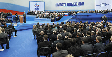 Congreso del partido Rusia Unida