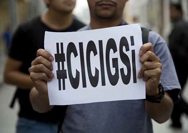 'CICIG si' en una manifestación a favor de CICIG