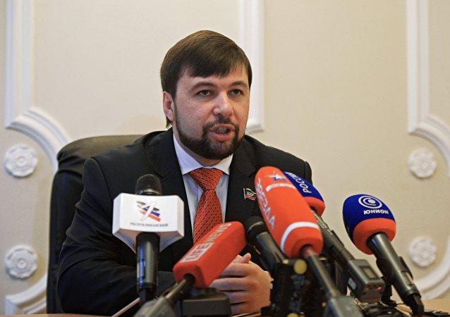 Denís Pushilin, presidente interino del Parlamento de la autoproclamada República Popular de Donetsk (RPD)