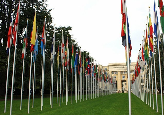 Oficina de la ONU en Ginebra