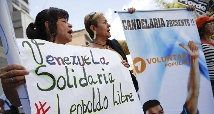 Manifestación en apoyo del opositor venezolano Leopoldo López