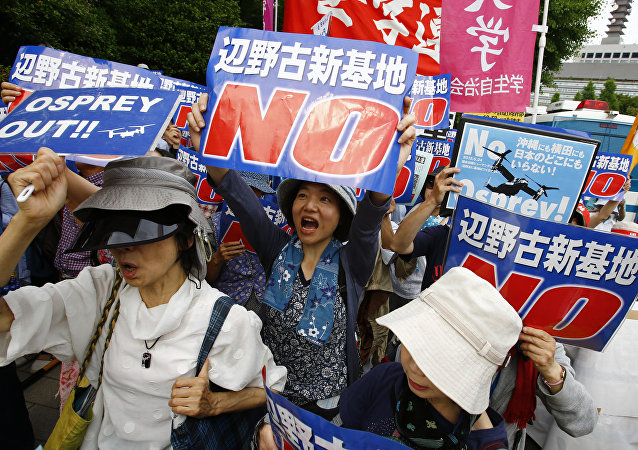 Protestación en Tokyo contra la disposición en Japón de bases militares de EEUU