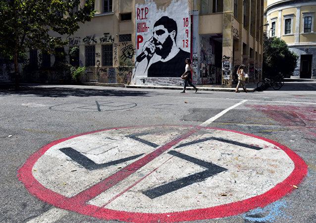 Retrato del rapero antifascista Pavlos Fyssas en Atenas