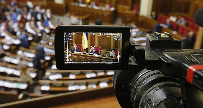 Sesión de la Rada Suprema de Ucrania