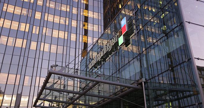 Edificio de Axel Springer