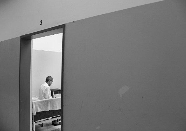 Centro de Salud Mental