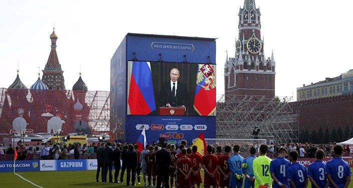 Vladímir Putin, Presidente de Rusia, durante la ceremonia dedicada al inicio de la cuenta atrás para el Mundial 2018