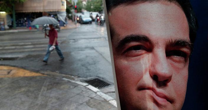 Póster con la imagen de Alexis Tsipras