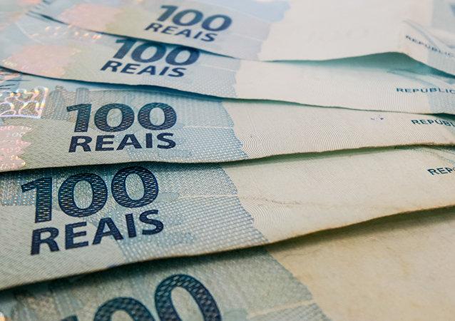 Brasil salda su deuda con los bancos públicos