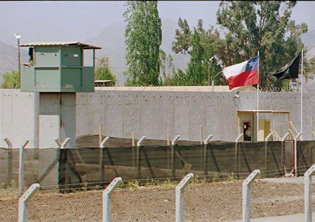 Una cárcel en Chile (archivo)