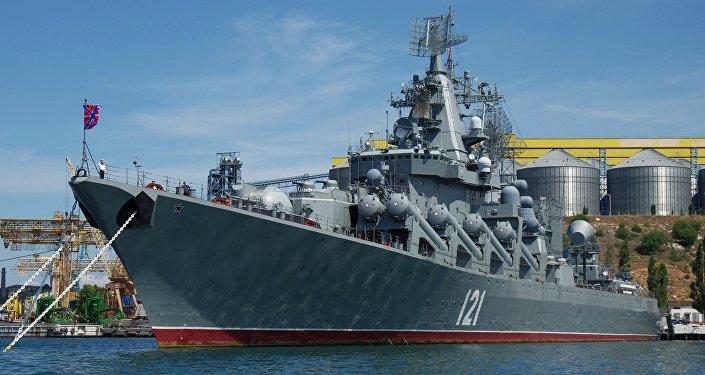El crucero lanzamisiles Moskva