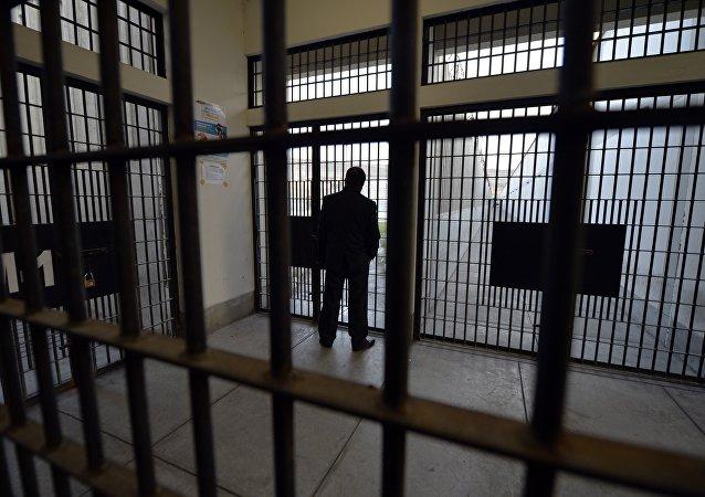 Cárcel en Perú