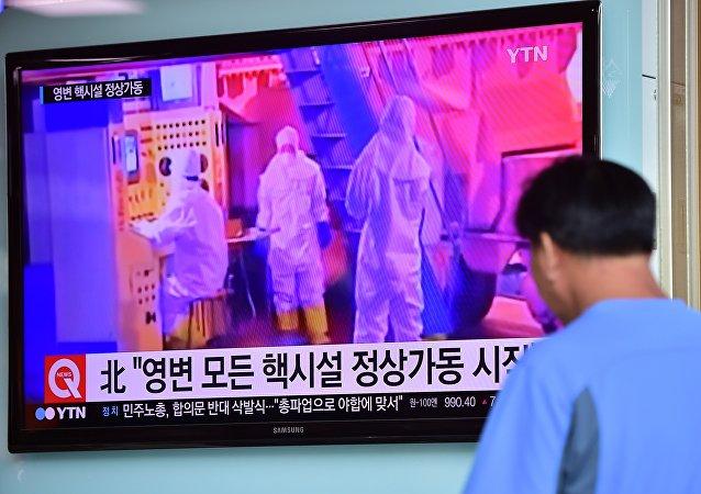 Noticias surcoreanas sobre las actividades nucleares de Corea del Norte (archivo)