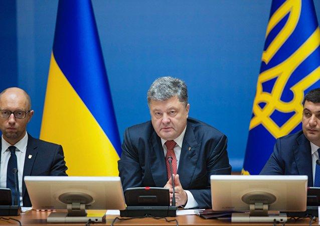 La reunión de gabiniete de ministros de Ucrania