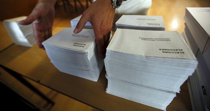 Preparativos para las elecciones en Barcelona, Cataluña