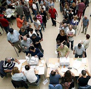 Elecciones parlamentarias en Cataluña
