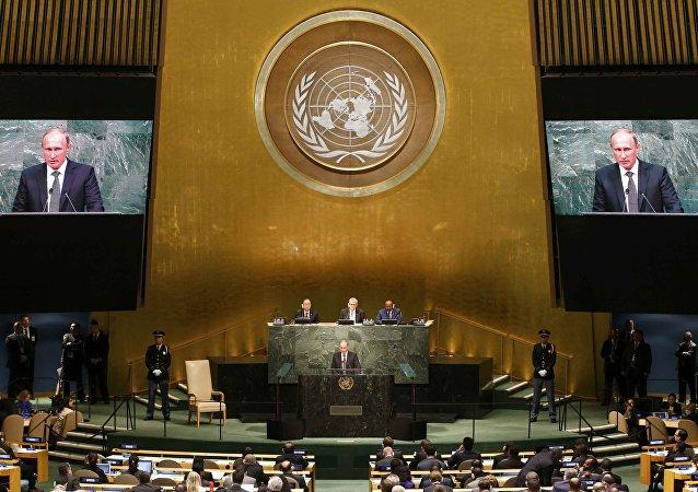 Vladímir Putin, presidente de Rusia, durante la 70 sesión de la asamblea general de la ONU