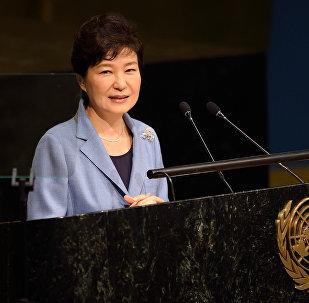 Park Geun-hye, presidenta de República de Corea