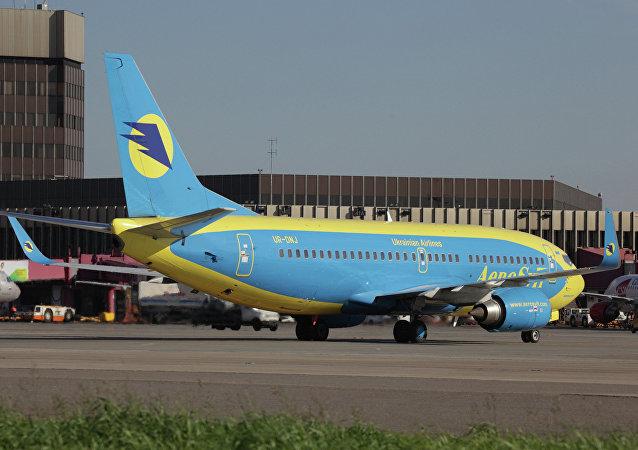 Rusia prohíbe a Ucrania volar a su territorio a partir del 25 de octubre