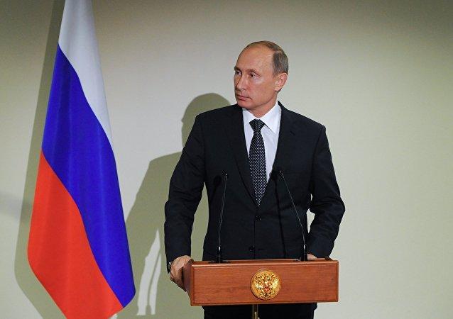 Vladímir Putin, presidente de Rusia, toma parte en la 70a sesión de la Asamblea General de la ONU, EEUU