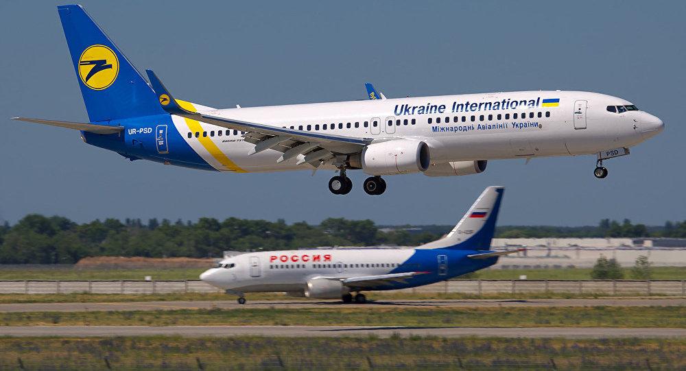 Avión de Ukraine International Airlines