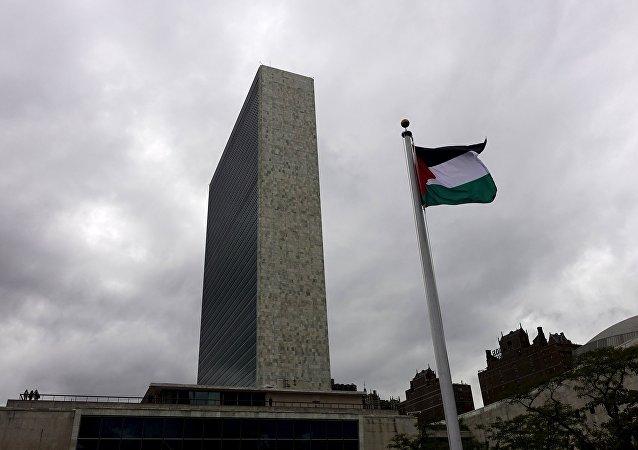Bandera de Palestina en la sede de la Organización de Naciones Unidas en Nueva York