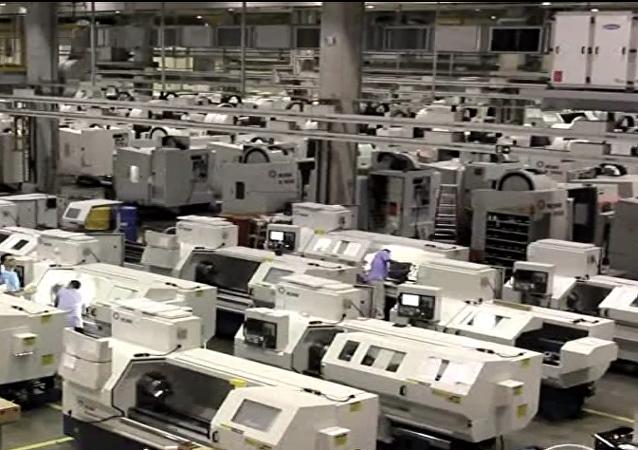 Maquinaria de Industrias Romi S.A
