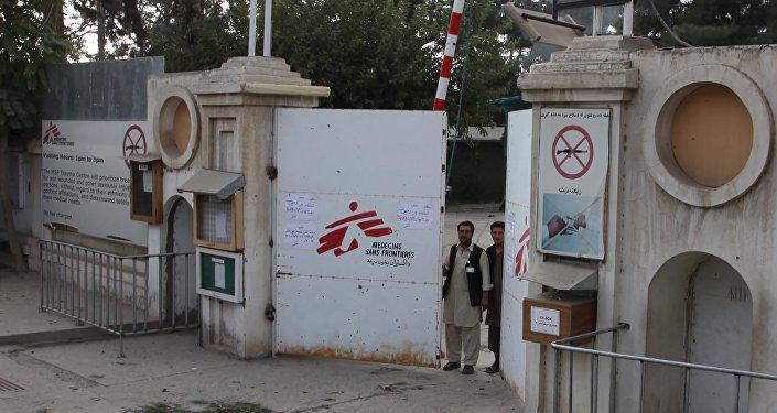 Hospital de Médicos Sin Fronteras (MSF) despues del bombardeo, Kunduz, Afganistán, el 3 de octubre, 2015