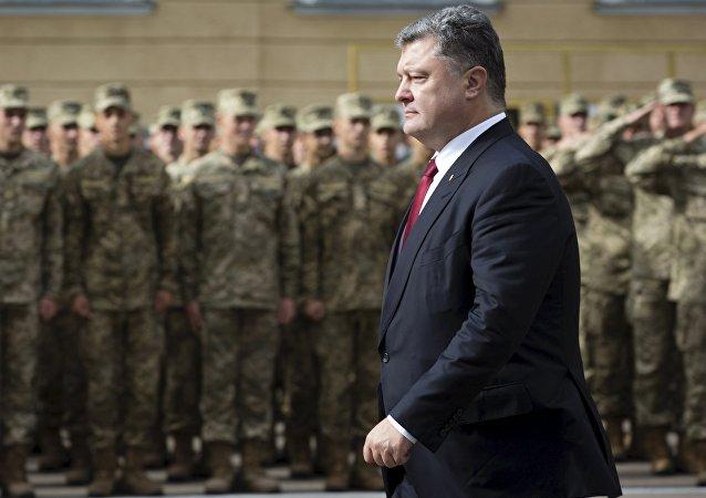 Petró Poroshenko el presidente de Ucrania