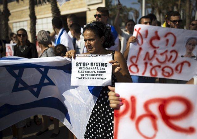 Acción de protesta contra los asesinatos de israelíes