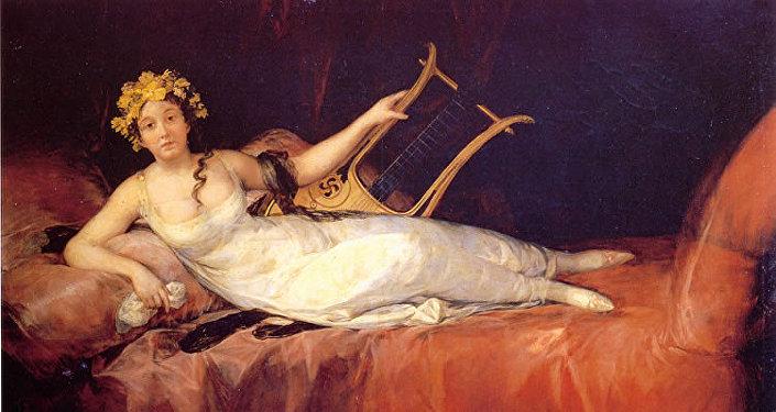 Francisco de Goya y Lucientes. Retrato de la Marquesa de Santa Cruz