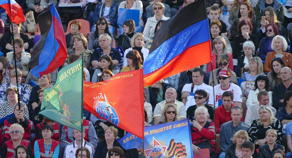 El foro electoral del movimiento 'República popular de Donetsk'