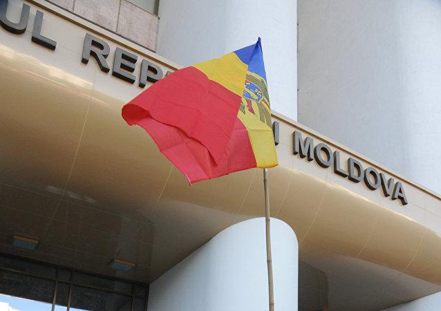 Bandera de Moldova