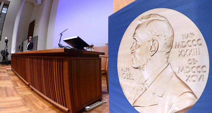 La medalla del Premio Nobel (archivo)