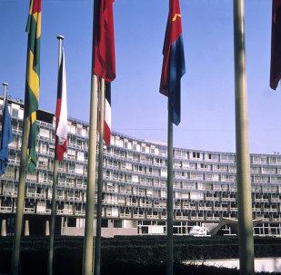 La sede de Unesco (archivo)