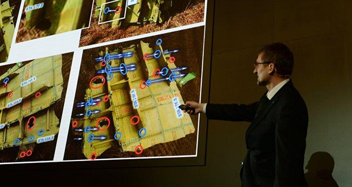 Consorcio de defensa antiaérea Almaz-Antey presenta su informe sobre el MH17