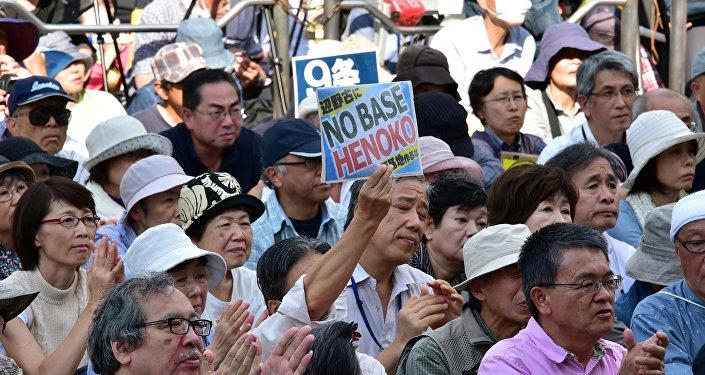 Demostraciones contra el levantanmiento de bases militares de los EE.UU. en Japón