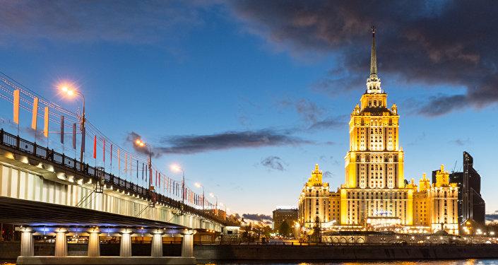 Hotel Ukraína en Moscú