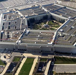 El Pentágono (archivo)
